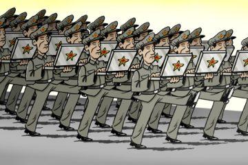 North Korea, Cyber Army